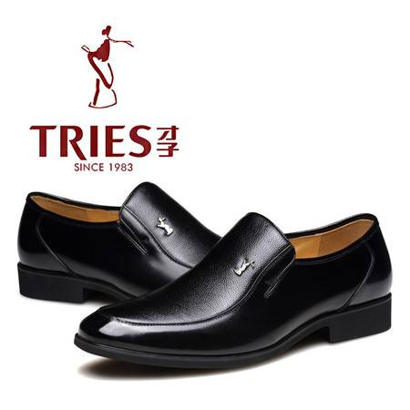 男鞋春季新款经典男士商务正装皮鞋男真皮套脚懒人鞋子男
