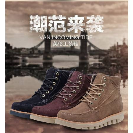 精品男鞋秋冬款休闲鞋登山鞋反皮绒棉鞋鞋子