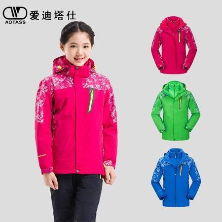 儿童冲锋衣裤三合一两件套防风保暖男女童装户外旅行服