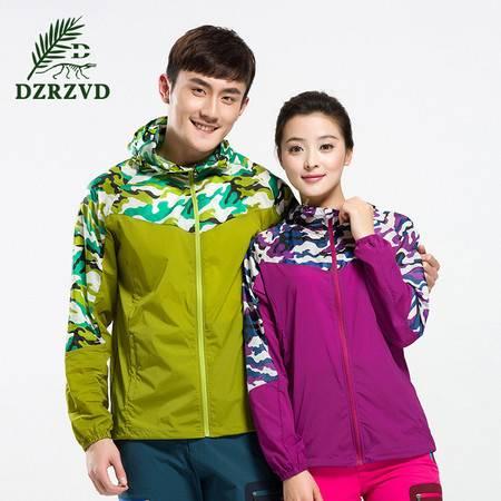 韩国时尚户外迷彩情侣皮肤衣防晒超薄透气防泼水运动风衣