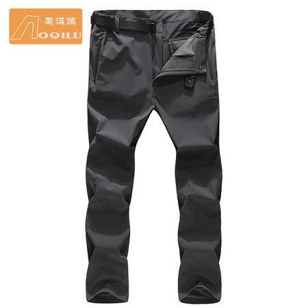 户外速干裤 男女情侣夏季运动修身长裤透气快干裤