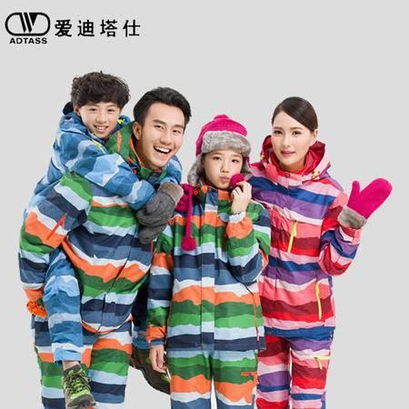 亲子装滑雪服情侣款保暖透气防水三合一冲锋衣