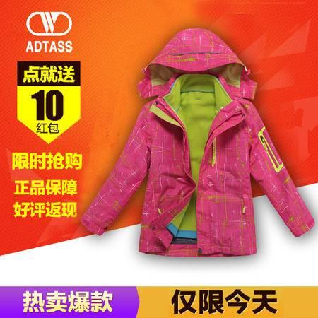 户外两件套三合一儿童冲锋衣