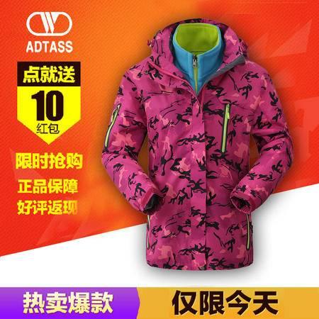 户外冲锋衣亲子款两件套含抓绒内胆加厚保暖防雨