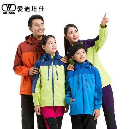 韩式防水保暖户外情侣款单层冲锋衣