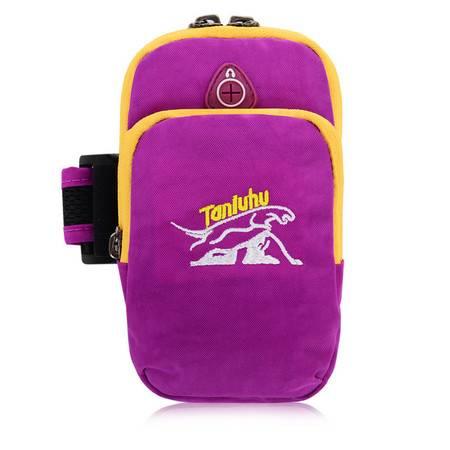 旅游跑步臂袋装备健身运动手机臂套臂带 防丢手机臂包