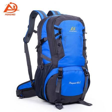 40L防水书包多功能骑行背包男女款户外运动旅行背包