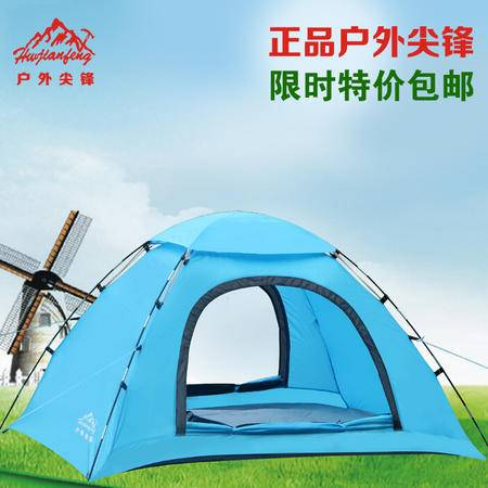 户外手动帐篷1.5*2  单层情侣野营帐篷