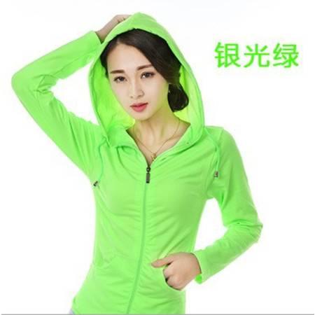 韩版高弹女款拉链瑜伽外套连帽衫长袖户外跑步运动速干健身服