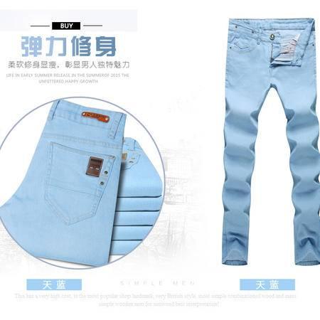 春夏男式彩色牛仔裤时尚修身韩版潮流弹力小直筒牛仔长裤薄款