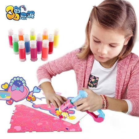 创意液体无毒橡皮泥模具儿童DIY益智玩具魔术相框彩泥粘土