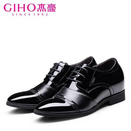 春季新款隐形内增高男鞋6cm真皮商务正装皮鞋尖头男式增高鞋