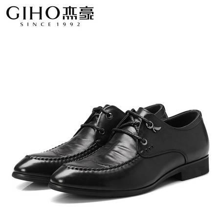 春季男士商务休闲皮鞋系带英伦尖头男鞋真皮皮鞋男单鞋