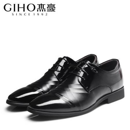 男士春季真皮商务正装潮流皮鞋韩版舒适低帮系带牛皮潮流单鞋