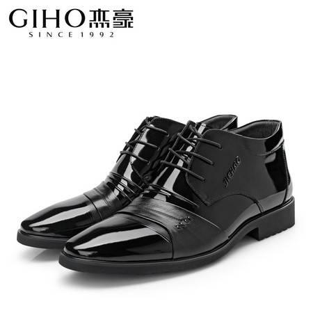 冬季商务加绒保暖正装高帮皮鞋系带男高帮鞋