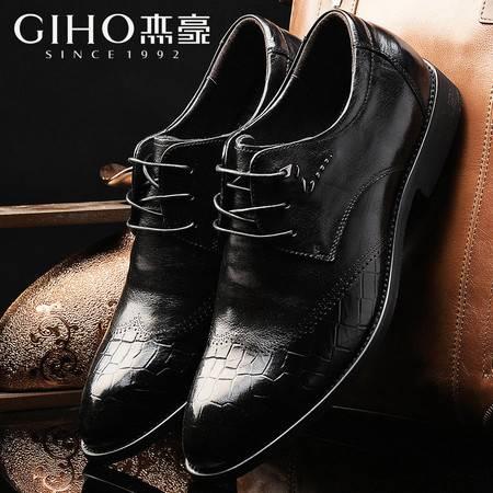正品春秋季新款男士尖头鞋子耐磨正装套脚低帮鞋