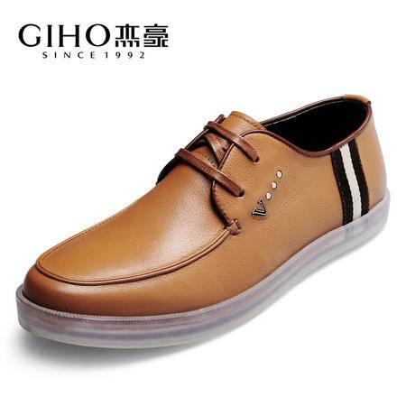春季新款专柜正品牌热风真皮男鞋外贸男士休闲皮鞋潮