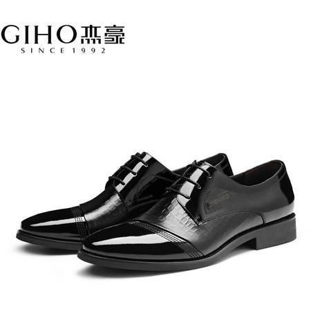 新款正装皮鞋 真皮尖头男系带商务正品婚鞋新郎皮鞋男鞋