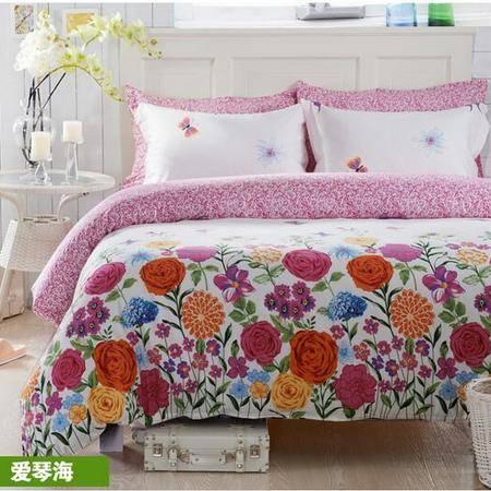 床上用品被枕套北欧宜家田园风格韩式全棉床上用品四件套 纯棉床单款