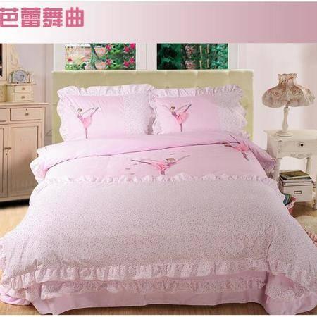 床上用品被枕套全棉斜纹 韩版贴加绣四件套  可爱hellokitty风