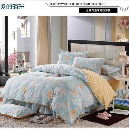 床上用品被枕套韩版纯棉床裙款四件套 全棉床单款床裙套件