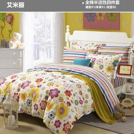 床上用品被枕套北欧宜家风全棉四件套 纯棉韩版床单被套