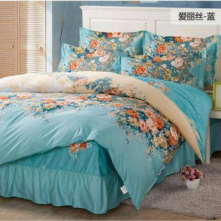 床上用品被枕套全棉斜纹床裙款四件套床品套件床上用品