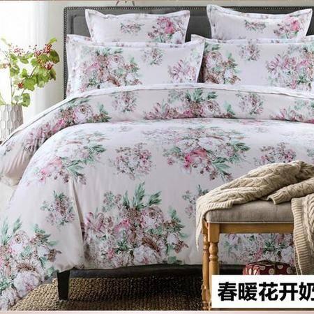 床上用品被枕套高端埃及长绒棉高档60支贡缎活性全棉纯棉四件套