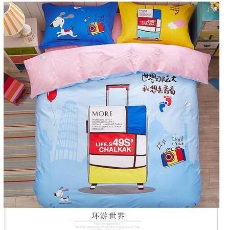 床上用品被枕套个性时尚大版印花斜纹宜家卡通风全棉纯棉床上用品四件套