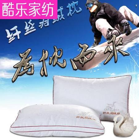 床上用品被枕套床上用品  纤丝羽绒枕 真空压缩枕头 高弹枕芯 枕头