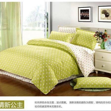 床上用品被枕套波点芦荟四件套 学生三四件套床上用品