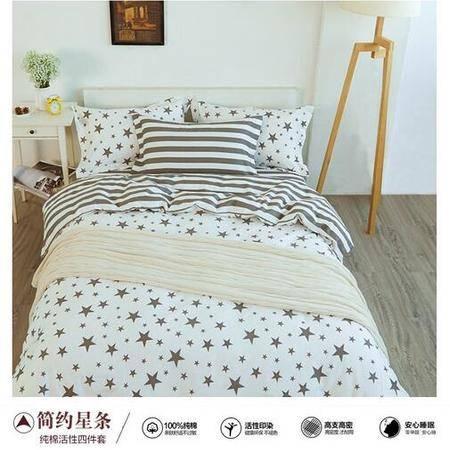 床上用品被枕套棉床单床笠被套床上用品 北欧简约韩美式田园纯棉时尚三四件套