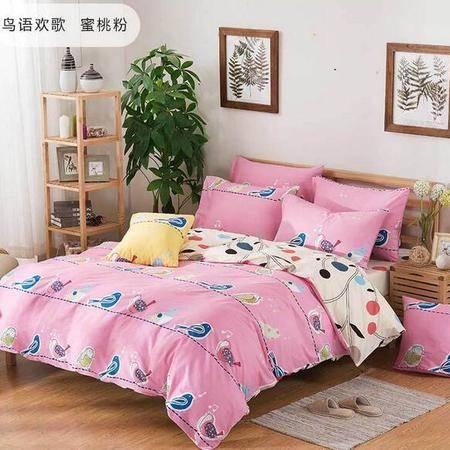 床上用品被枕套纯棉森林系四件套全棉活性印花四件套纯棉床单被套四件套