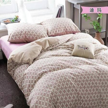床上用品被枕套 全棉活性加厚磨毛四件套 纯棉个性宜家风床单床笠款床上用品