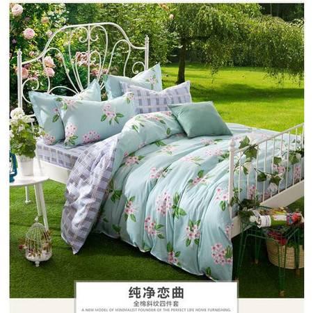 床上用品被枕套纯棉简约田园宜家床单式床上四件套床品 全棉小清新韩式床单4件套