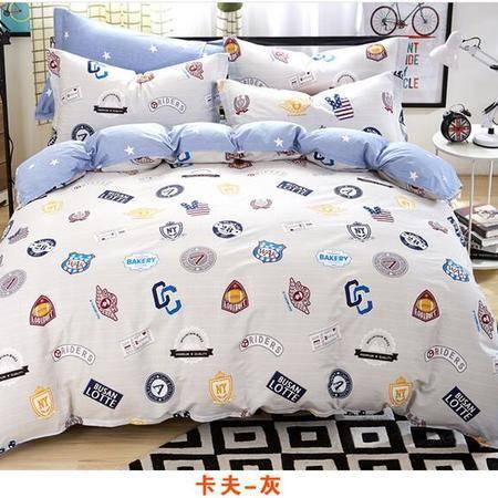 床上用品被枕套全棉12868四件套时尚个性纯棉斜纹美式田园宜家碎花4件套