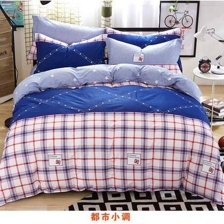 床上用品被枕套全棉12868四件套美式田园纯棉斜纹宜家碎花时尚个性4件套