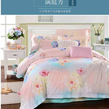 床上用品被枕套100%纯天然天丝四件套裸睡加大号床上用品套件