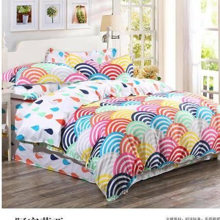床上用品被枕套清新自然简约风田园自然时尚风1.8米床13070全棉四件套