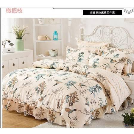床上用品被枕套12868全棉喷气床裙四件纯棉田园时尚简约清新自然风套件