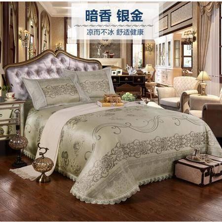 床上用品被枕套  经典花边水洗冰丝床裙三件套可折叠双人凉席套件1.5m1.8米床