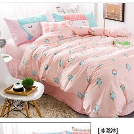 床上用品被枕套     简约小清新全棉四件套欧美都市条纹格子风格斜纹纯棉套件