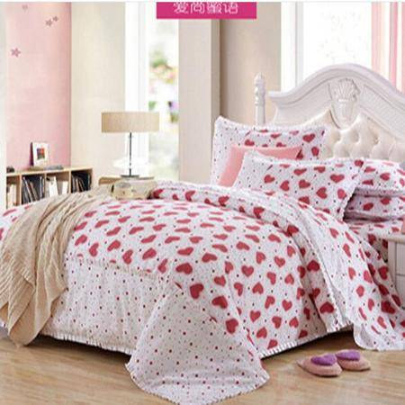 床上用品被枕套     全棉韩版高支高密加厚四件套133*76可爱纯棉套件