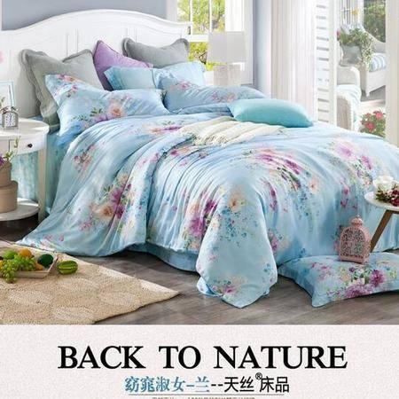 床上用品被枕套    春夏新品 40s 天丝四件套欧式田园清新风