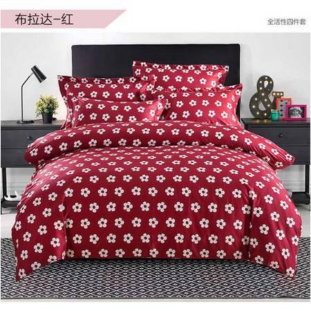 床上用品被枕套     13372活性印花四件套简约心形卡通套件床单床笠