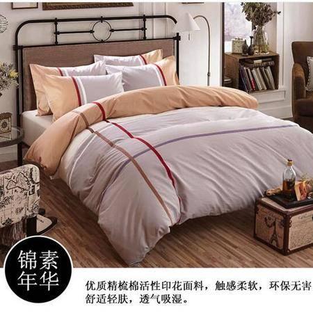 床上用品被枕套      纯棉简约时尚宜家床单式床上四件套床品 全棉小清新韩式床笠4件套