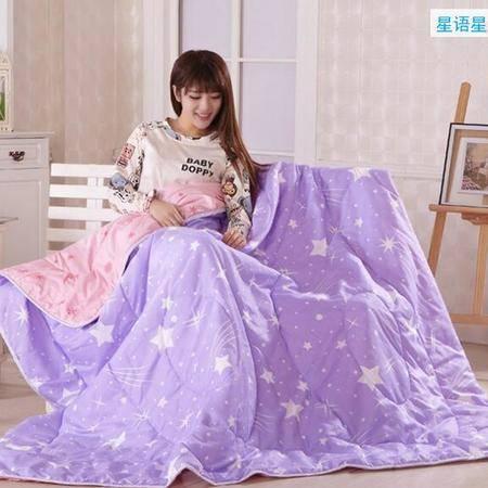 床上用品被枕套   纤维流星夏被纯色简约风格空调被子舒适透气夏凉被子