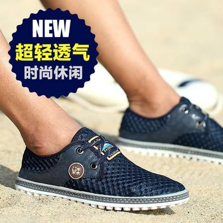 夏季男士网鞋透气男鞋休闲鞋网布鞋男运动鞋网面鞋鞋子潮鞋