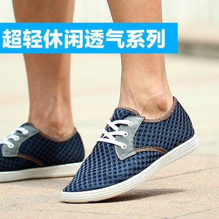 网鞋男鞋夏季透气鞋男士休闲鞋韩版网面鞋套脚鞋鞋子男潮鞋
