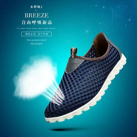 夏季网鞋男鞋透气鞋网布鞋子男士休闲鞋男网面鞋套脚韩版潮